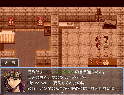 ボンドセレクション(体験版ver1.04) Game Screen Shot5