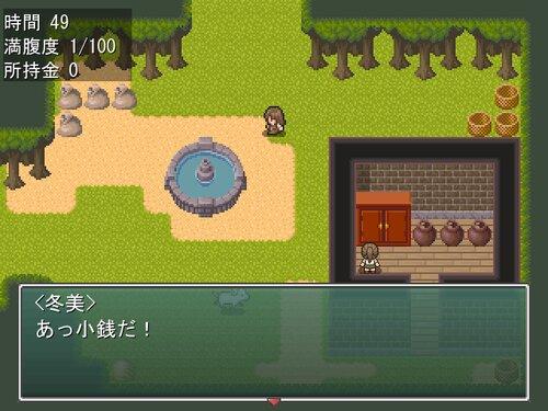 ホームレスJK Game Screen Shot4