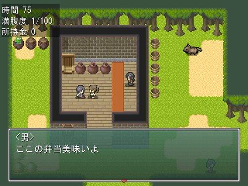 ホームレスJK Game Screen Shot5