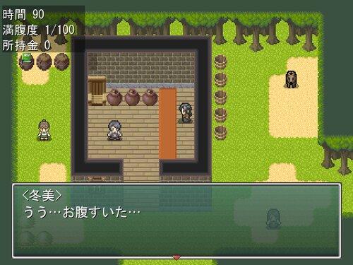 ホームレスJK Game Screen Shots