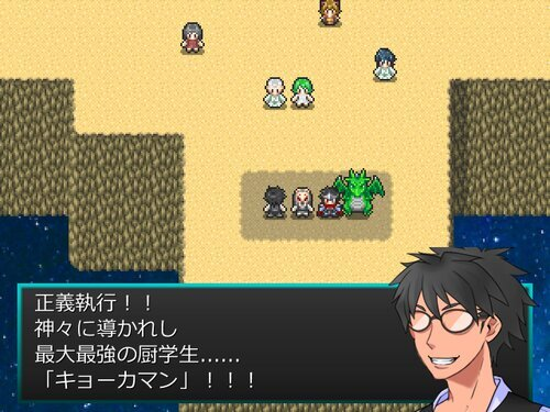 キョーカマン~Shining Galaxy~ Game Screen Shot1