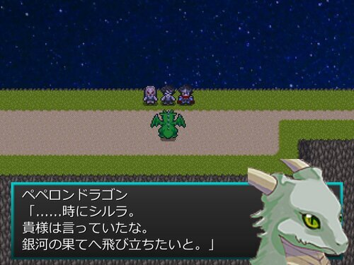キョーカマン~Shining Galaxy~ Game Screen Shot2