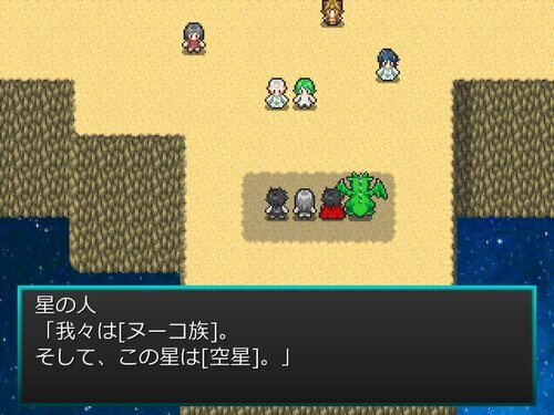 キョーカマン~Shining Galaxy~ Game Screen Shot3