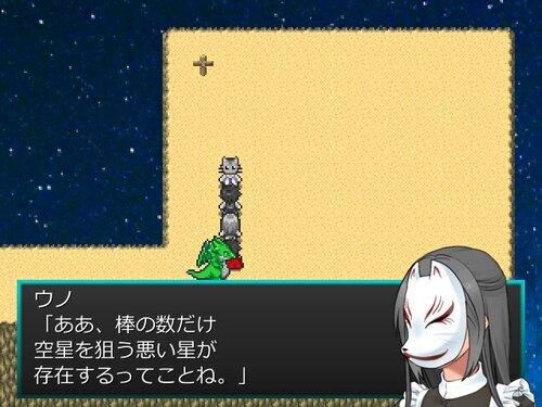 キョーカマン~Shining Galaxy~ Game Screen Shot4