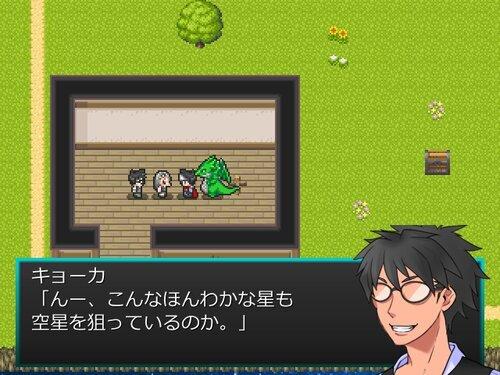 キョーカマン~Shining Galaxy~ Game Screen Shot5
