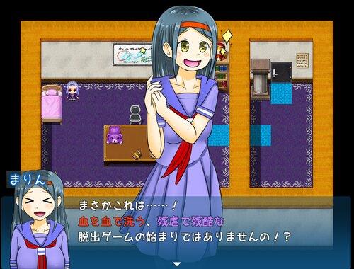 脱出ゲームお嬢様【ウェブブラウザ版】 Game Screen Shot1