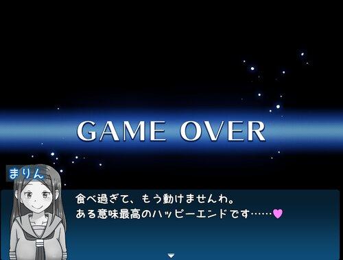 脱出ゲームお嬢様【ウェブブラウザ版】 Game Screen Shot5
