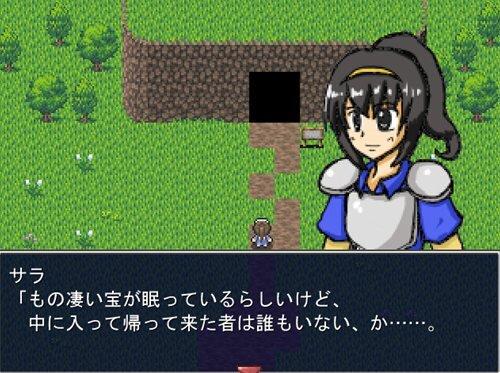サラッと洞窟脱出記 Game Screen Shot1