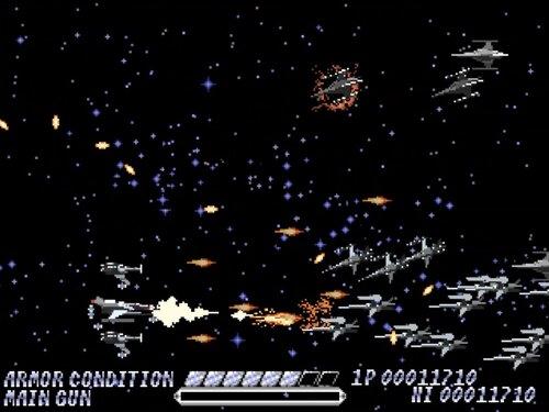 雷迅 -THE HYPER PENETRATOR- Game Screen Shot2