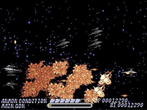 雷迅 -THE HYPER PENETRATOR- Game Screen Shot3