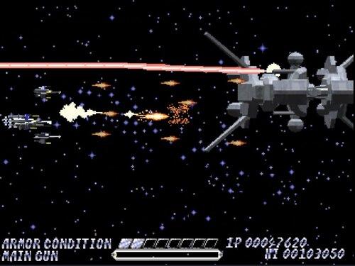 雷迅 -THE HYPER PENETRATOR- Game Screen Shots