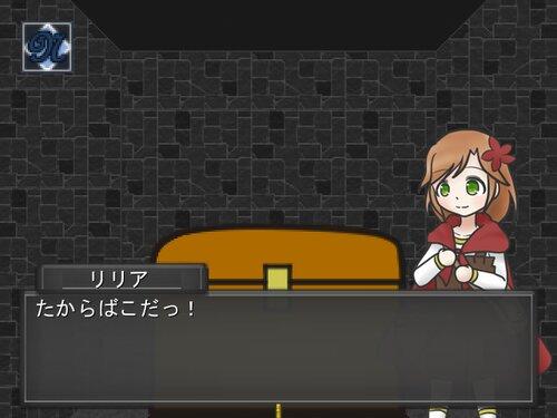 憧憬の塔~Tower of Longing~(体験版) Game Screen Shot1