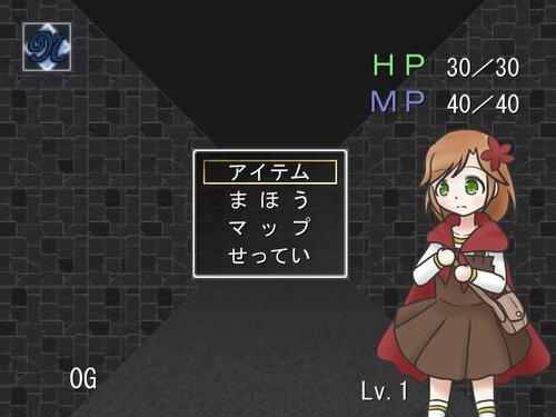 憧憬の塔~Tower of Longing~(体験版) Game Screen Shot3