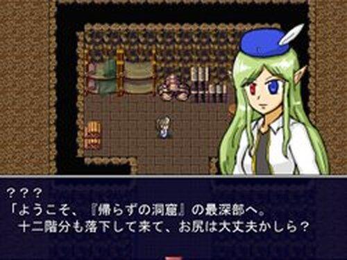 サラッと洞窟脱出記 Game Screen Shots