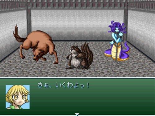 アスナとマシュハドの遺跡 Game Screen Shot