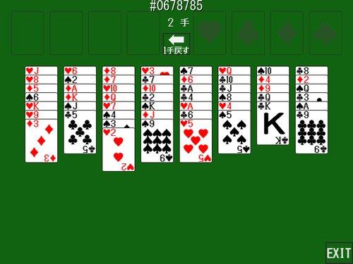 フリーのフリーセル Game Screen Shot1