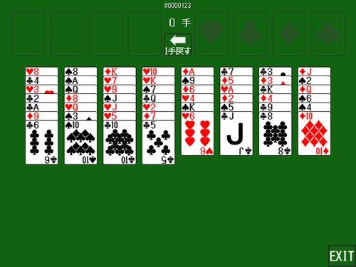 フリーのフリーセル Game Screen Shot2