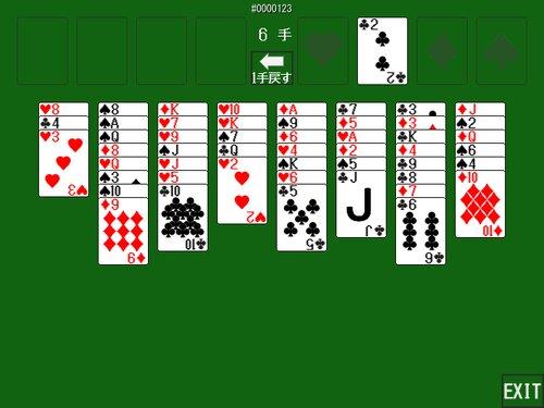 フリーのフリーセル Game Screen Shots