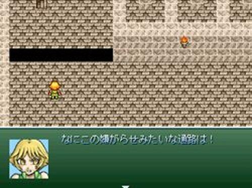 アスナとマシュハドの遺跡 Game Screen Shots