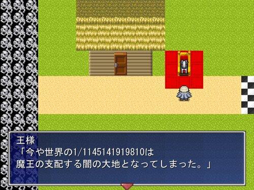 Uしゃよ Game Screen Shot2