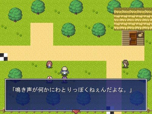 Uしゃよ Game Screen Shot3