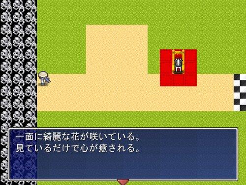 Uしゃよ Game Screen Shot4