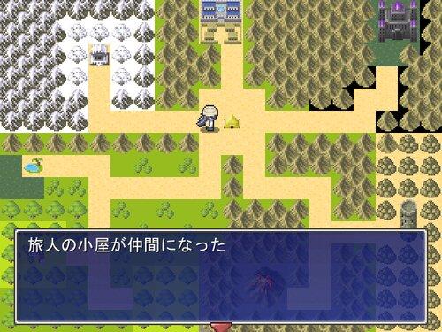 Uしゃよ Game Screen Shots