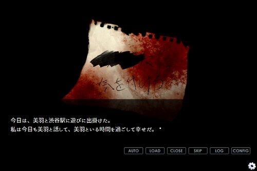 レズ・ストーカー-禁断の欲望渦巻く世界- Game Screen Shot4