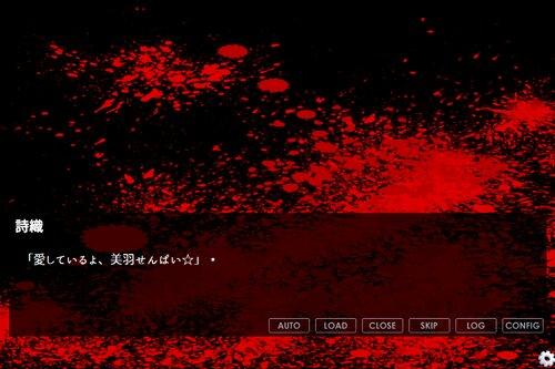 レズ・ストーカー-禁断の欲望渦巻く世界- Game Screen Shot5