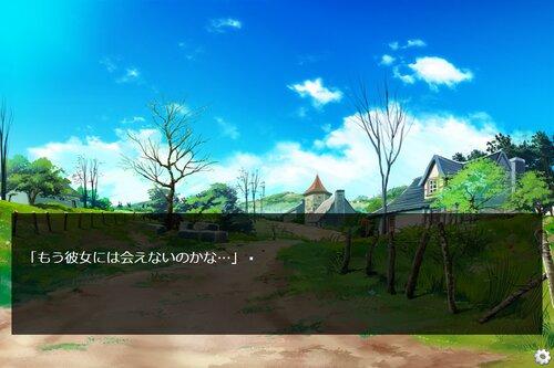 ■■の花園 Game Screen Shot4