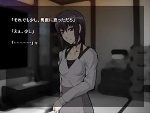 彼と彼女と彼女の忠義 Game Screen Shots