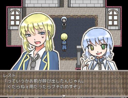 男2人、××しないと出られない部屋 Game Screen Shot1
