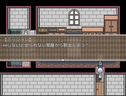男2人、××しないと出られない部屋 Game Screen Shot2