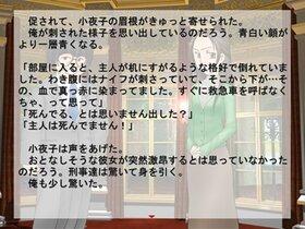 鬼灯籠 Game Screen Shot2