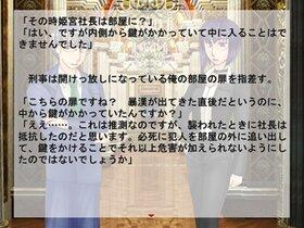 鬼灯籠 Game Screen Shot3