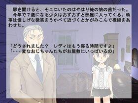 鬼灯籠 Game Screen Shot4