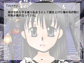 鬼灯籠 Game Screen Shot5