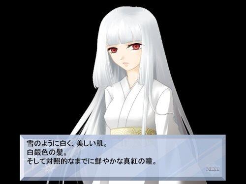 ゆき☆おん! Game Screen Shot1