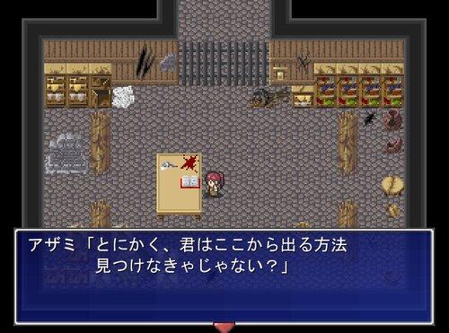 少女の日記 Game Screen Shot1