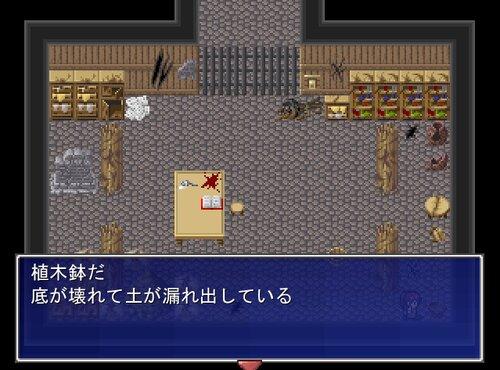 少女の日記 Game Screen Shot2