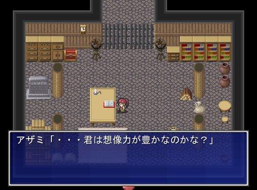少女の日記 Game Screen Shot3