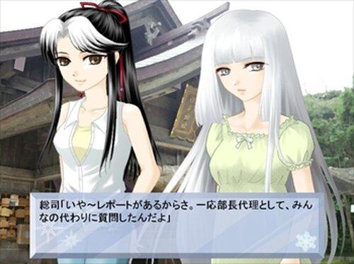 ゆき☆おん! Game Screen Shot4