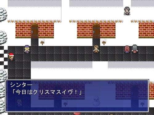 いちにちイヴぜん Game Screen Shot1