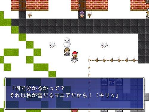いちにちイヴぜん Game Screen Shot3
