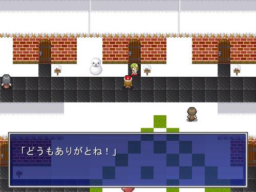 いちにちイヴぜん Game Screen Shot4
