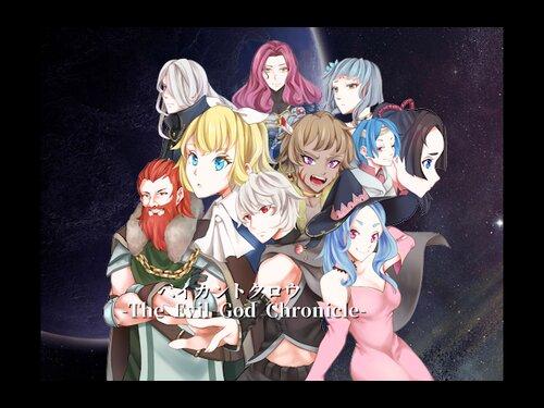 ベイカントクロウ The Evil God Chronicle Game Screen Shot1