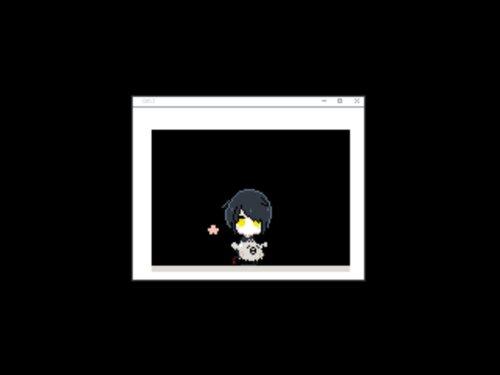 にがして Game Screen Shot4