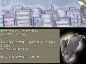 花咲く庭のディスコ Game Screen Shot2