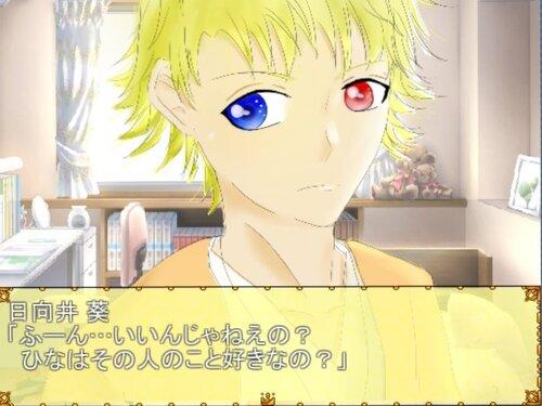 涙恋花 Game Screen Shot2