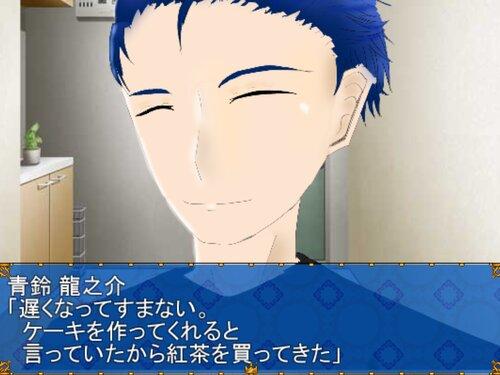 涙恋花 Game Screen Shot3